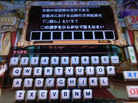 2CIMG7161.jpg
