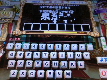2CIMG7162.jpg