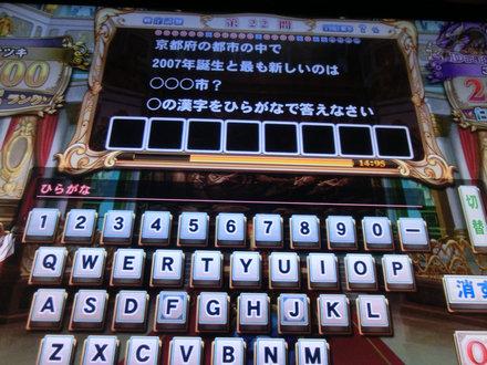 2CIMG7164.jpg