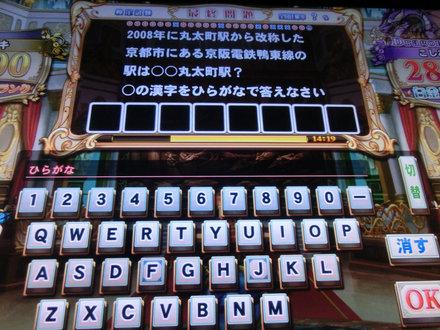 2CIMG7165.jpg