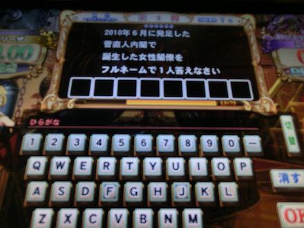 2CIMG7196.jpg