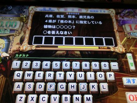 2CIMG7197.jpg