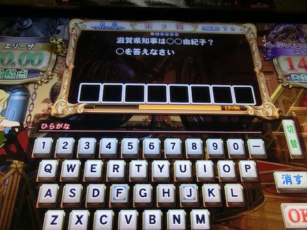 2CIMG7199_.jpg