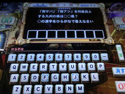 2CIMG7200.jpg