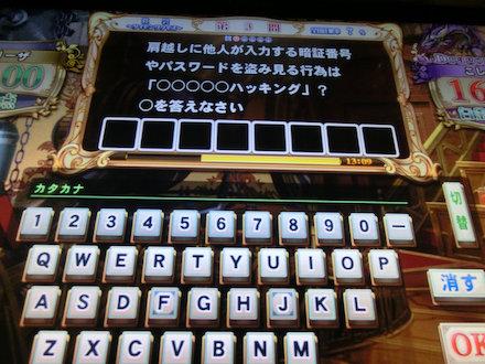 2CIMG7201.jpg