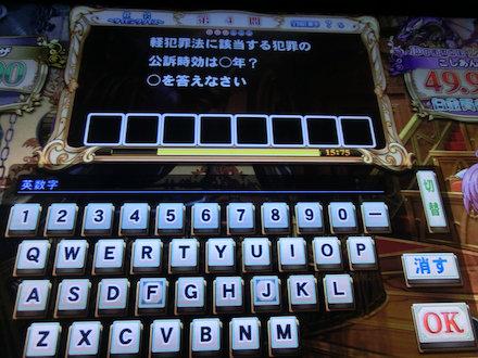 2CIMG7203.jpg