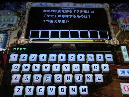 2CIMG7206.jpg
