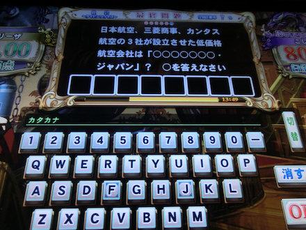 2CIMG7207.jpg