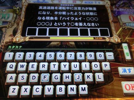 2CIMG7208.jpg