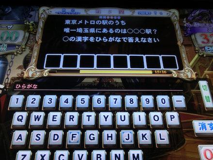 2CIMG7209.jpg