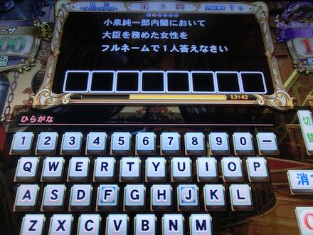 2CIMG7211.jpg