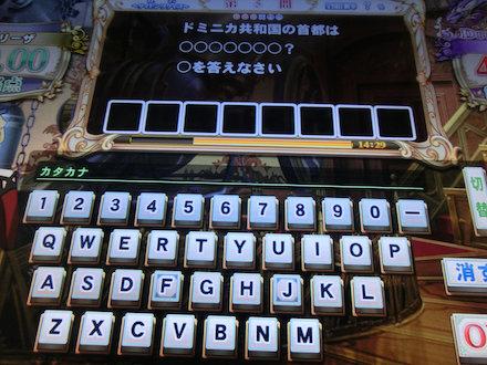 2CIMG7223.jpg