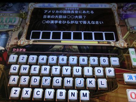 2CIMG7226.jpg