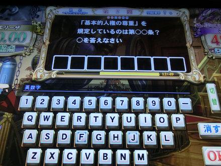 2CIMG7256.jpg