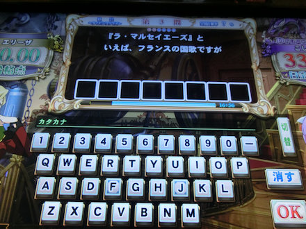 2CIMG7258.jpg