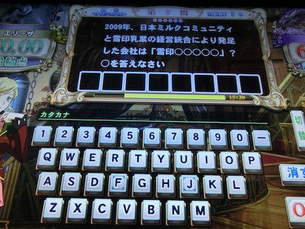 2CIMG7264.jpg