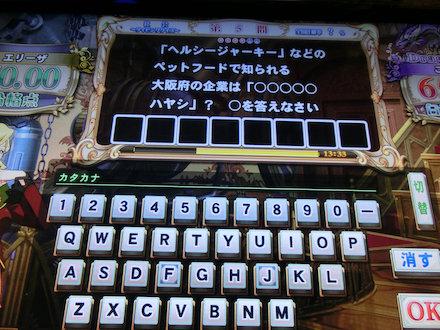2CIMG7268.jpg