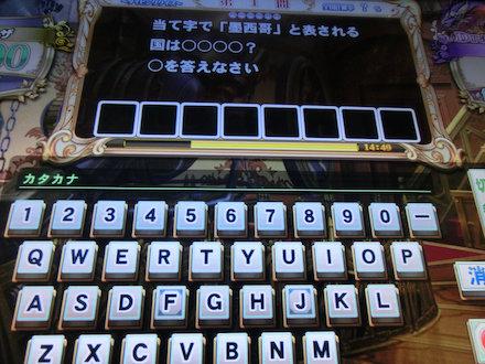 2CIMG7295.jpg