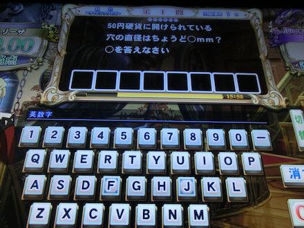 2CIMG7298.jpg