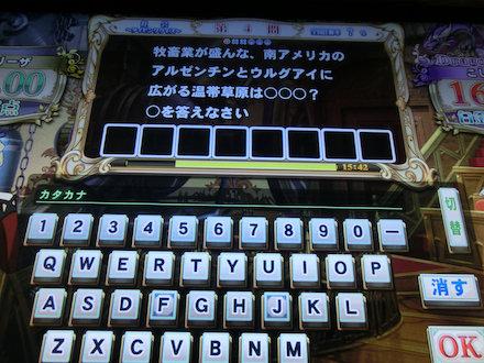 2CIMG7301.jpg