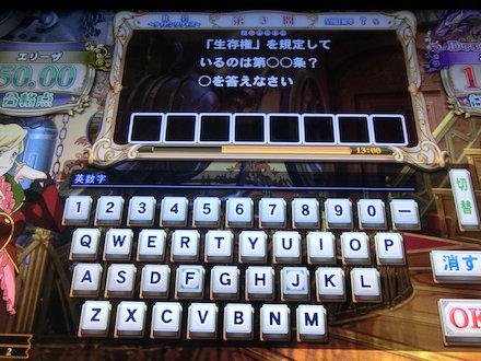 2CIMG7303.jpg