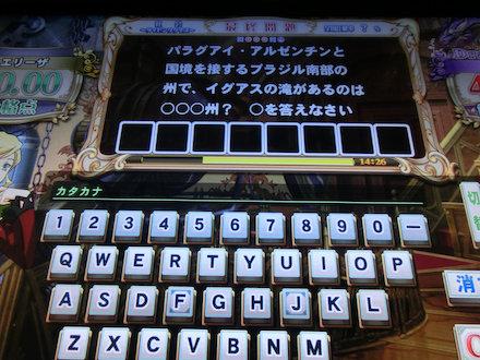 2CIMG7306.jpg
