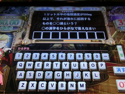 2CIMG7309.jpg