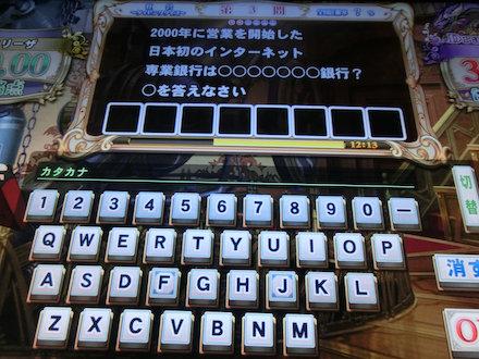 2CIMG7363.jpg