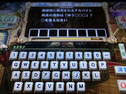 2CIMG7364.jpg