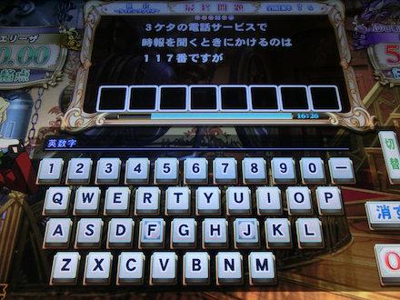 2CIMG7365.jpg