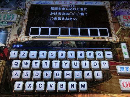 2CIMG7366.jpg