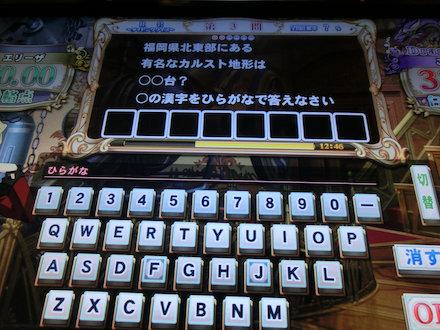 2CIMG7367.jpg