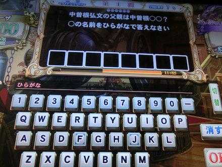 2CIMG7381.jpg