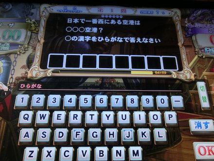 2CIMG7383.jpg