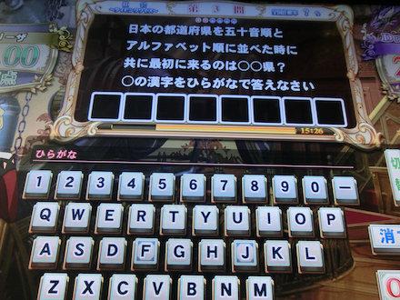 2CIMG7384.jpg