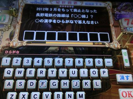2CIMG7385.jpg