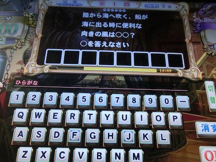 2CIMG7386.jpg