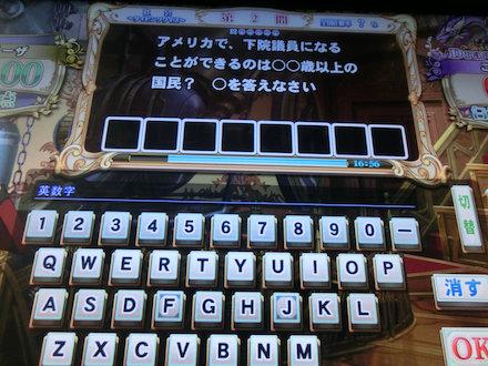 2CIMG7387.jpg