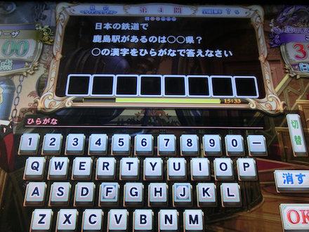 2CIMG7388.jpg