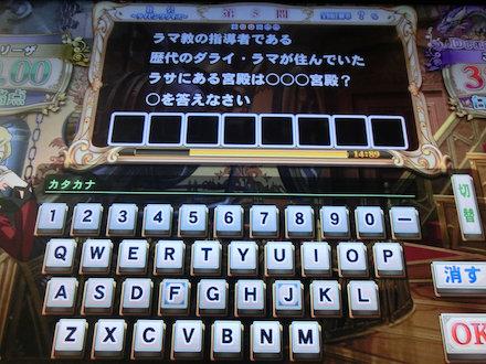2CIMG7389.jpg