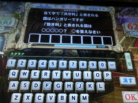 2CIMG7394.jpg