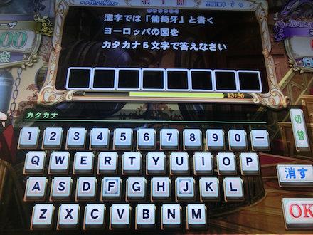 2CIMG7395.jpg