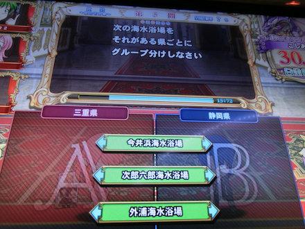 2CIMG7432.jpg