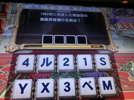 2CIMG7448.jpg