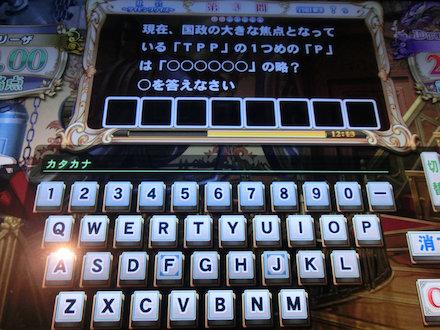 2CIMG7477.jpg