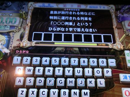 2CIMG7479.jpg