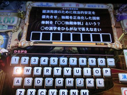 2CIMG7480.jpg