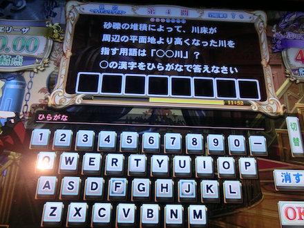 2CIMG7482.jpg