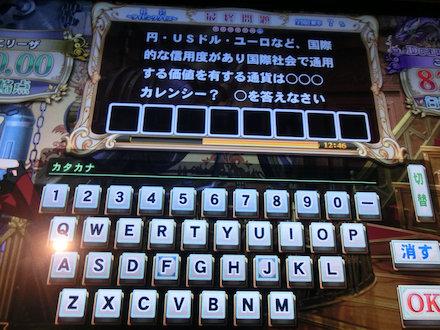 2CIMG7483.jpg