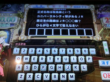 2CIMG7484.jpg